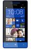 HTC-Windows-Phone-8S-Unlock-Code